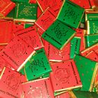 Dark Chocolate Red & Green - Merry Christmas Neapolitans Squares Whitakers Chocolates 5g